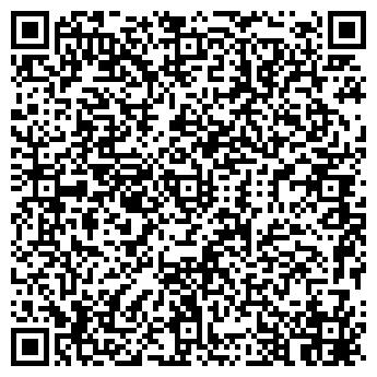 QR-код с контактной информацией организации IYLIANNA-ART