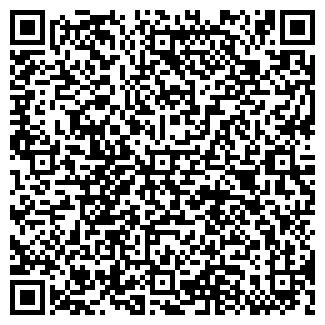 QR-код с контактной информацией организации Yantarart