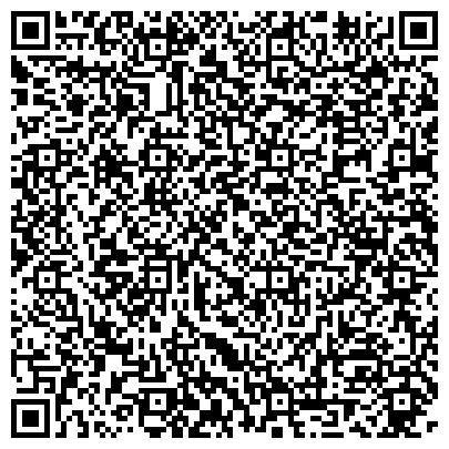QR-код с контактной информацией организации 3D Style трехмерное декорирование автомобилей, ЧП