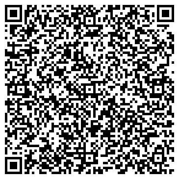 QR-код с контактной информацией организации Алидан, ООО