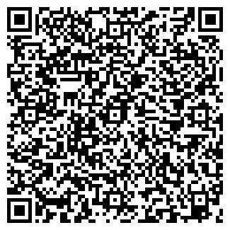 QR-код с контактной информацией организации ПРОКОП А.Э