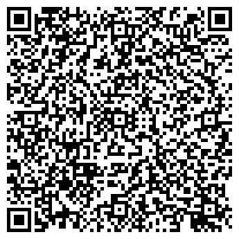 QR-код с контактной информацией организации Калинин А. В.