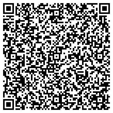 QR-код с контактной информацией организации интернет-магазин ДОМ КАРТИН
