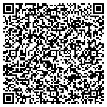 QR-код с контактной информацией организации Интеграл, СПД