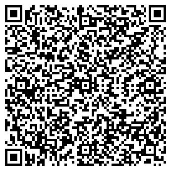 QR-код с контактной информацией организации ART concept