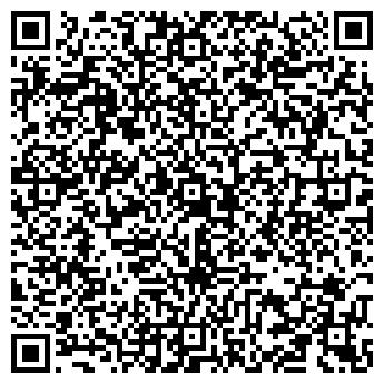 QR-код с контактной информацией организации Имерис,ООО