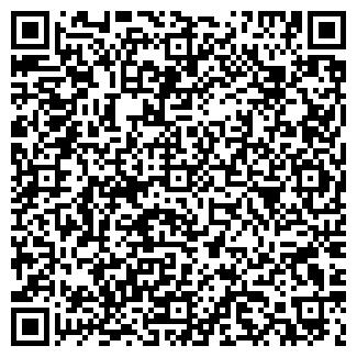 QR-код с контактной информацией организации Арт-групп
