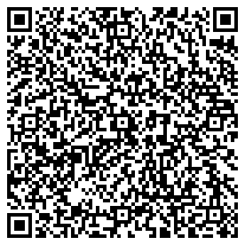 QR-код с контактной информацией организации Хавин С. В., ЧП