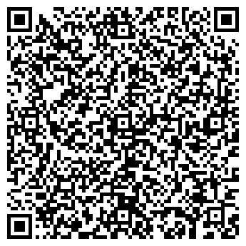 QR-код с контактной информацией организации Арт Дэнс, ЧП (Аrt dance)
