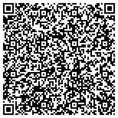 QR-код с контактной информацией организации Художественная мастерская Веры Крутилиной, ЧП