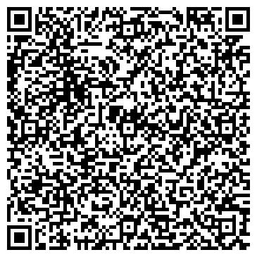 QR-код с контактной информацией организации Элит денс и ХипСтайл, ООО