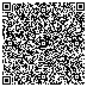 QR-код с контактной информацией организации Басима, ЧП