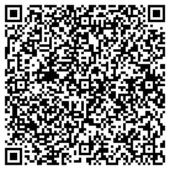 QR-код с контактной информацией организации КОСМЕТИК ЦЕНТР