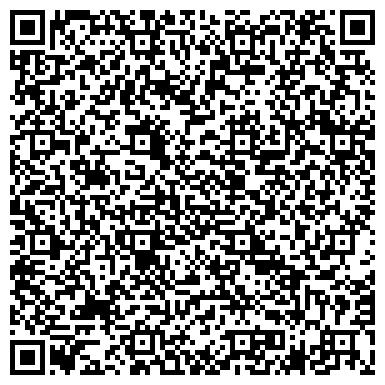 QR-код с контактной информацией организации O-Studio, Студия развития творчества, ЧП