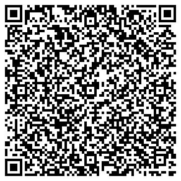 QR-код с контактной информацией организации Карвинг студия MIRACLES, ООО