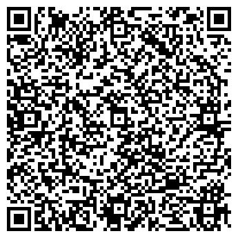 QR-код с контактной информацией организации Альфа Денс, ЧП