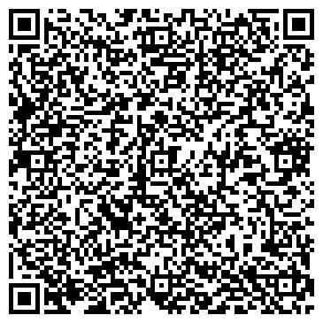 QR-код с контактной информацией организации Лидер-Плюс, ЧП