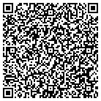 QR-код с контактной информацией организации Визинова-Студио, ООО