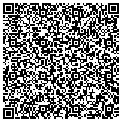 QR-код с контактной информацией организации Brilliant (Бриллиант), Детская Танцевально-Спортивная Студия