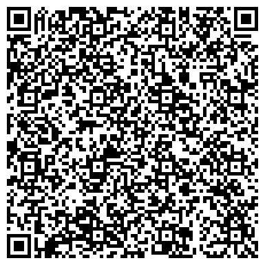 QR-код с контактной информацией организации Art Studio (Арт Студио), ООО