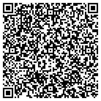 QR-код с контактной информацией организации Антик, ЗАО