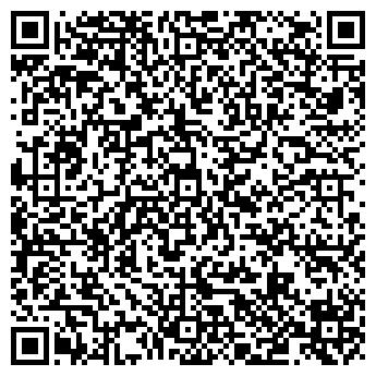 QR-код с контактной информацией организации Артстудия Любарского
