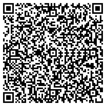 QR-код с контактной информацией организации «Готика»