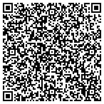 QR-код с контактной информацией организации Арт Клаб (ArtClub ), ООО