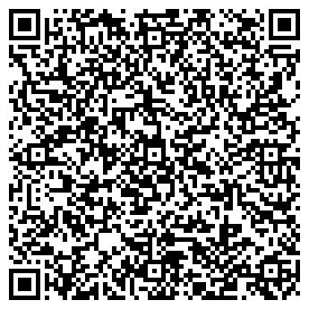 QR-код с контактной информацией организации Студия Художник-Киев