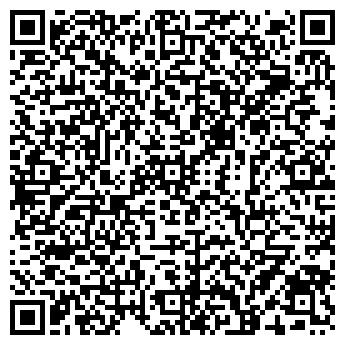 QR-код с контактной информацией организации ДанМар, ООО
