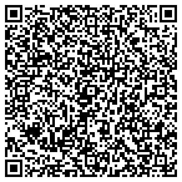 QR-код с контактной информацией организации Мастерская резьбы по кости, ЧП