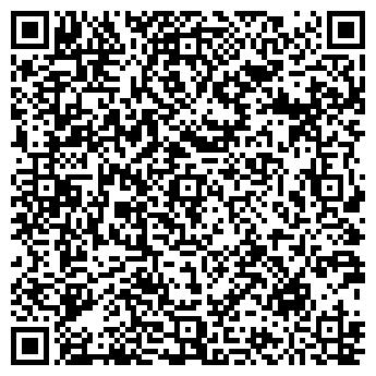 QR-код с контактной информацией организации Lady K, ЧП