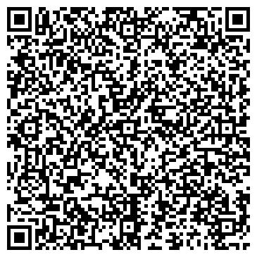 QR-код с контактной информацией организации Comme il Faut / Комильфо, ЧП
