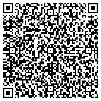 QR-код с контактной информацией организации Би-Тэкс, ООО