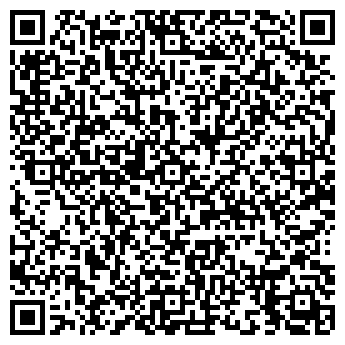QR-код с контактной информацией организации Вехи, ООО