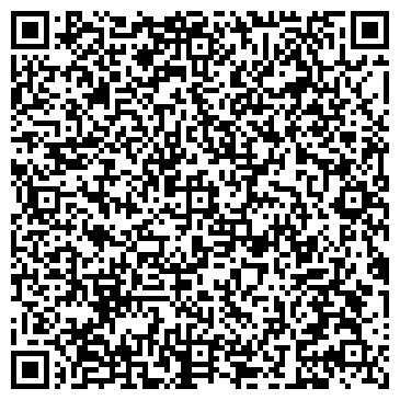QR-код с контактной информацией организации АГРО-СОЮЗ-ПОЛТАВА, ООО, КРЕМЕНЧУГСКИЙ ФИЛИАЛ