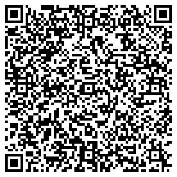 QR-код с контактной информацией организации Рубан Виталий, СПД