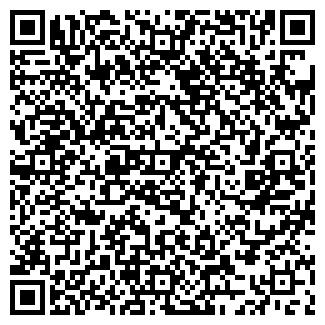 QR-код с контактной информацией организации Мир души, ООО