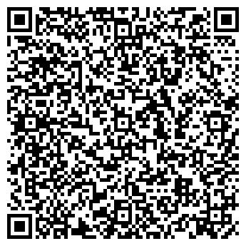 QR-код с контактной информацией организации Портрет на заказ, ЧП