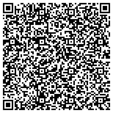 QR-код с контактной информацией организации Alladin Records Studio (Аладин Рекордс Студио), ТОО