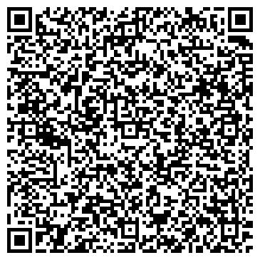 QR-код с контактной информацией организации Арт багет Алматы, ТОО