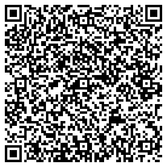 """QR-код с контактной информацией организации ТМТ""""FaVareli"""""""