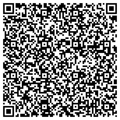 QR-код с контактной информацией организации КРЕДМАШ, КРЕМЕНЧУГСКИЙ ЗАВОД ДОРОЖНЫХ МАШИН, ОАО