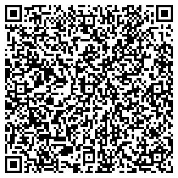 QR-код с контактной информацией организации Подкова, ТОО