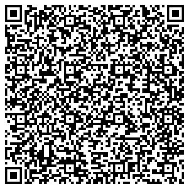 QR-код с контактной информацией организации Затейники детский досуговый центр, ТОО