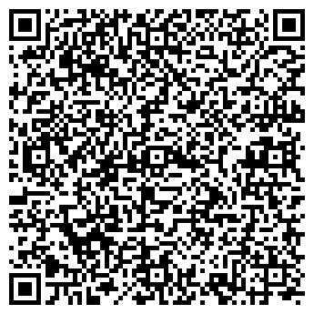 QR-код с контактной информацией организации San bell (Сан белл), ТОО