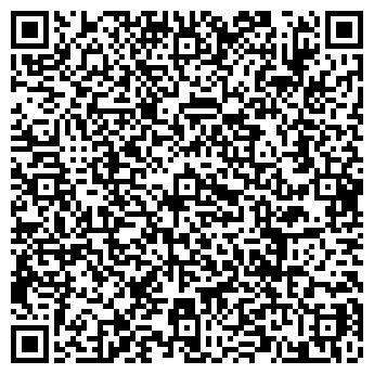 QR-код с контактной информацией организации УМЦ Ак-Жол, ТОО