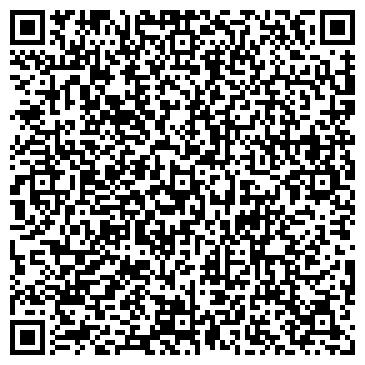 QR-код с контактной информацией организации Art-8 Изостудия (Арт-8), ИП