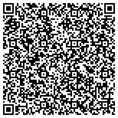 QR-код с контактной информацией организации Dance Studio Focus (Дэнс Студио Фокус), ТОО