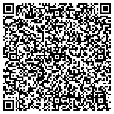 QR-код с контактной информацией организации Студия танца La Danza, ТОО